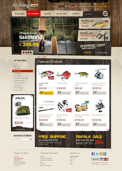 Fishing tackles 2.3ver osCommerce ID:300111234