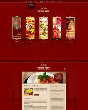 Indian Restaurant HTML5 template ID: 300111759